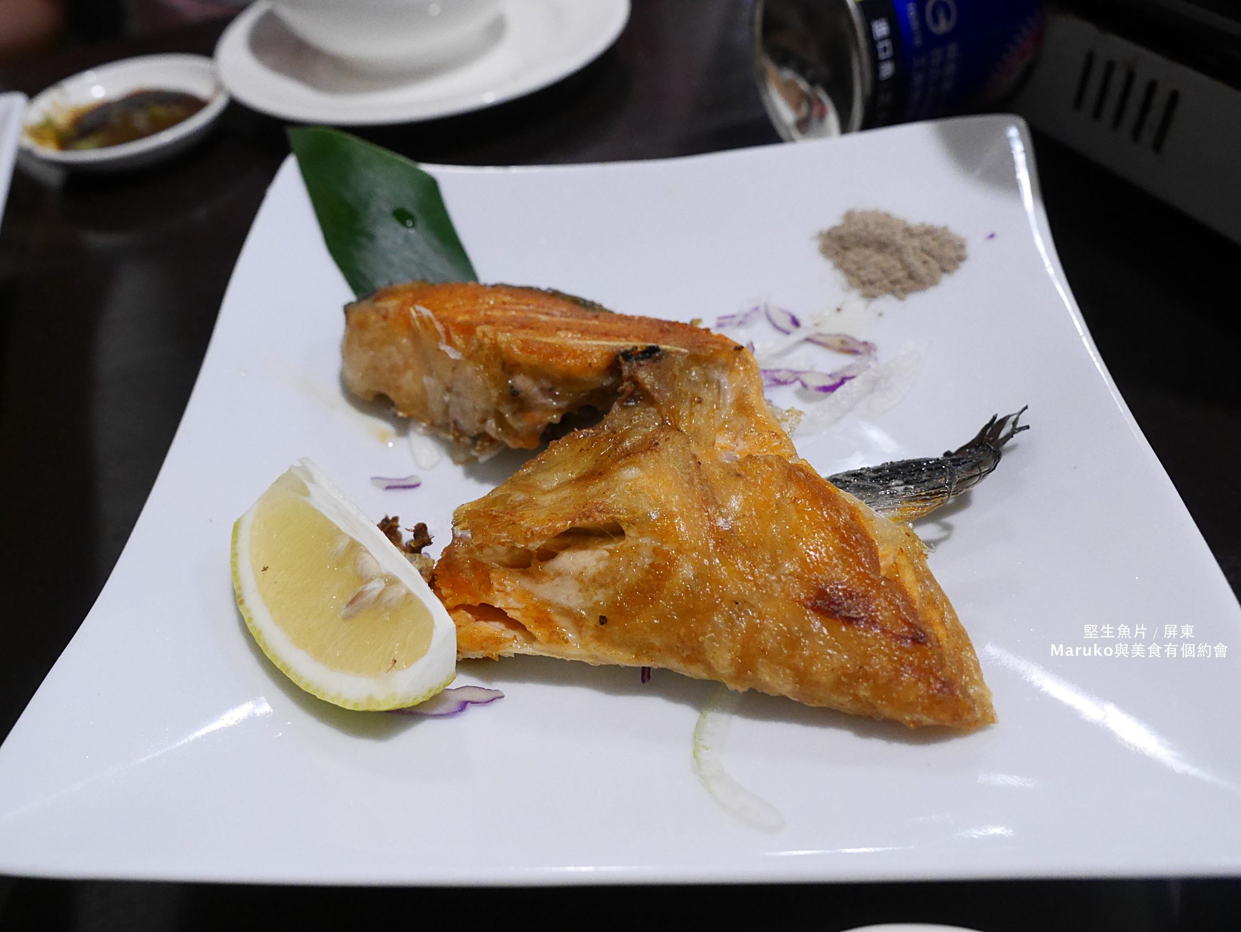 【屏東美食】堅生魚片-現切超厚生魚片無菜單燒烤料理 @Maruko與美食有個約會
