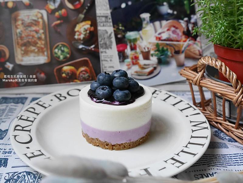 【食譜】藍莓生乳酪蛋糕|免烤箱甜點有繽紛漸層生乳酪蛋糕