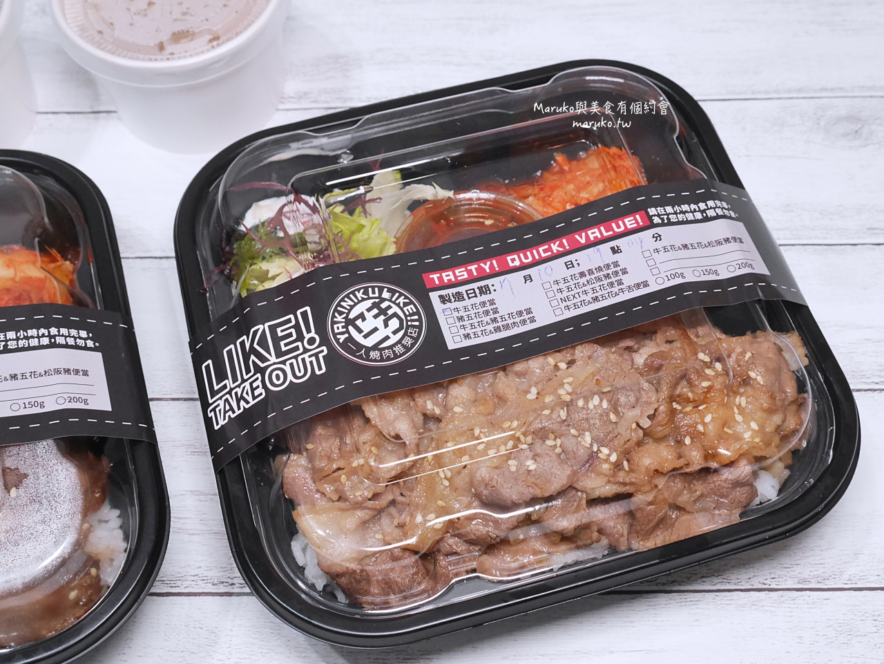 【台北】和牛涮 王品旗下第一家和牛鍋物吃到飽 和牛便當 180元有找 @Maruko與美食有個約會