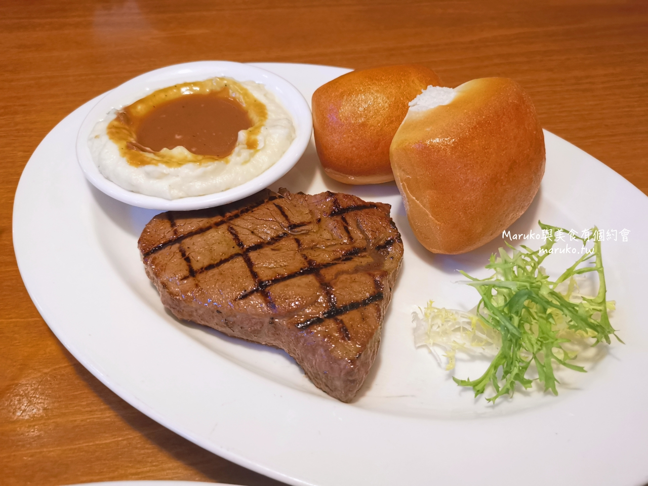 【台北美食】德州鮮切牛排|大分量美式餐點現烤麵包無限供應 @Maruko與美食有個約會