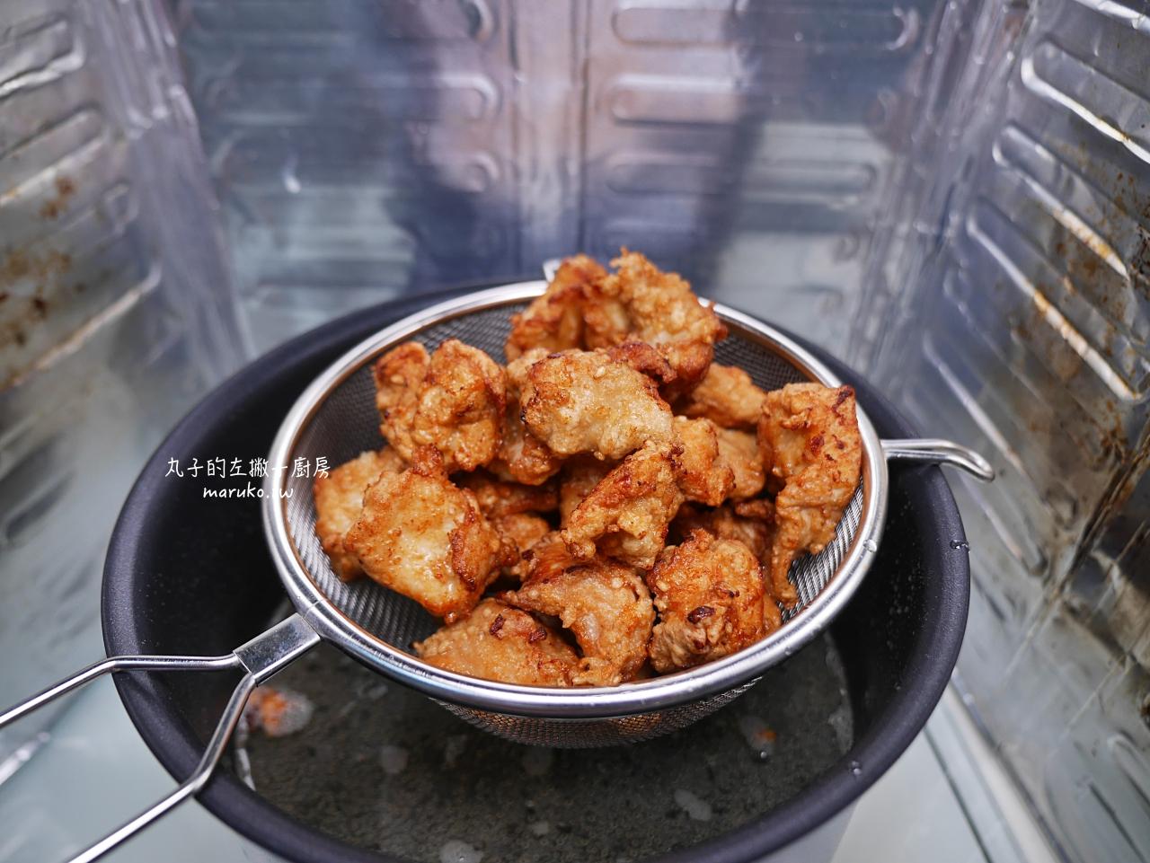 【炸雞食譜】台式香香雞|自製濕粉油炸香香雞的美味祕訣 @Maruko與美食有個約會