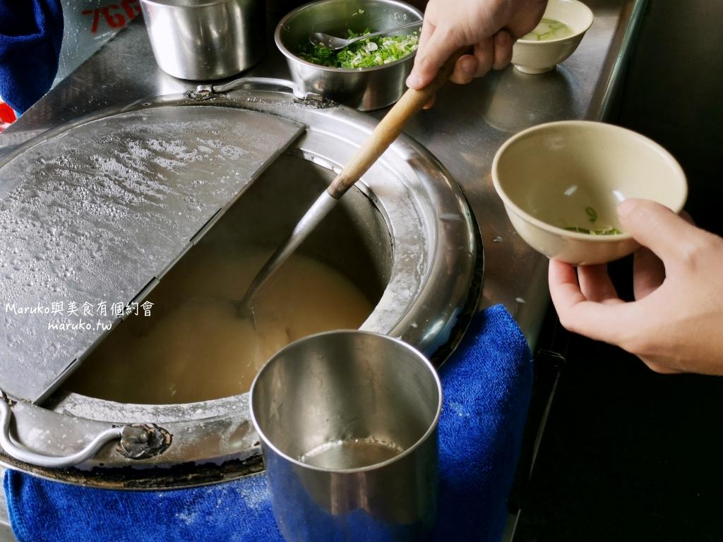 【屏東】大埔大腸香腸/炭火烤大腸香腸/在地推薦小吃/味噌湯免費 @Maruko與美食有個約會