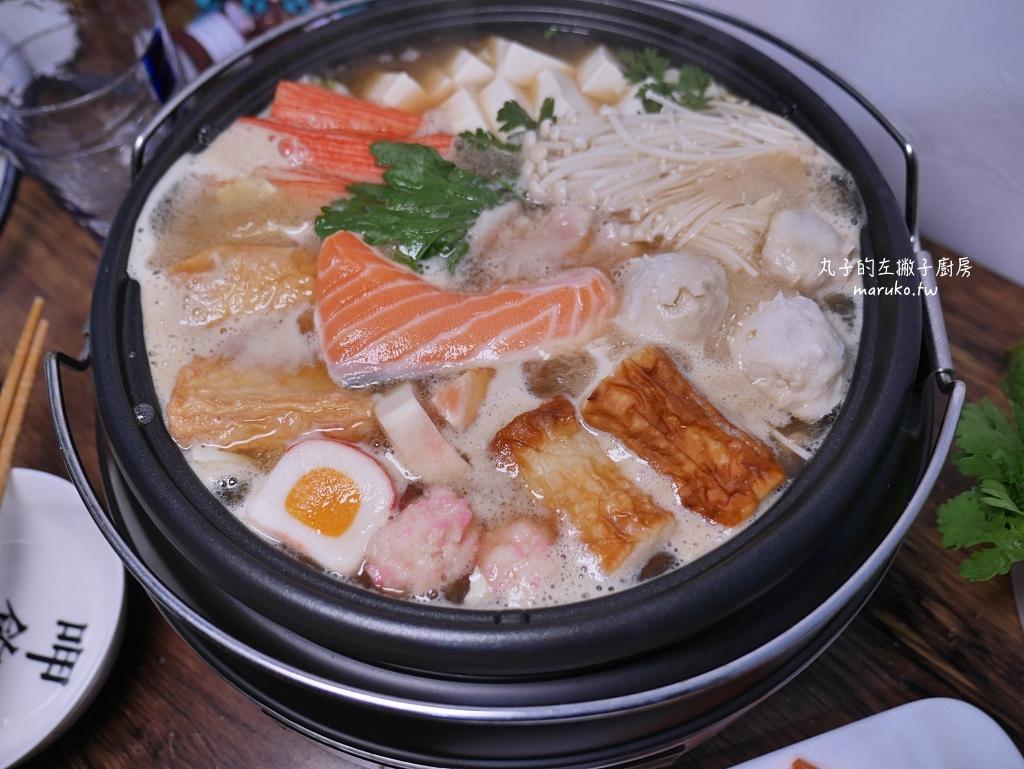 【食譜】石狩鍋|北海道鄉土料理鮭魚石狩鍋在家就能做的暖暖鍋物料理 @Maruko與美食有個約會