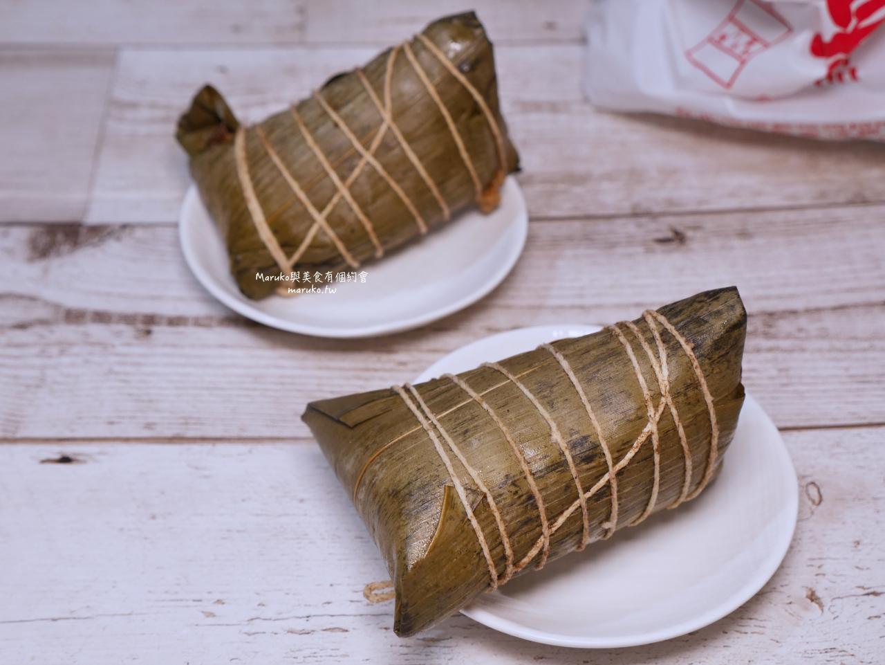 台北 四喜肉粽 隱藏在市場內美味的湖州粽 大安站美食推薦 @Maruko與美食有個約會