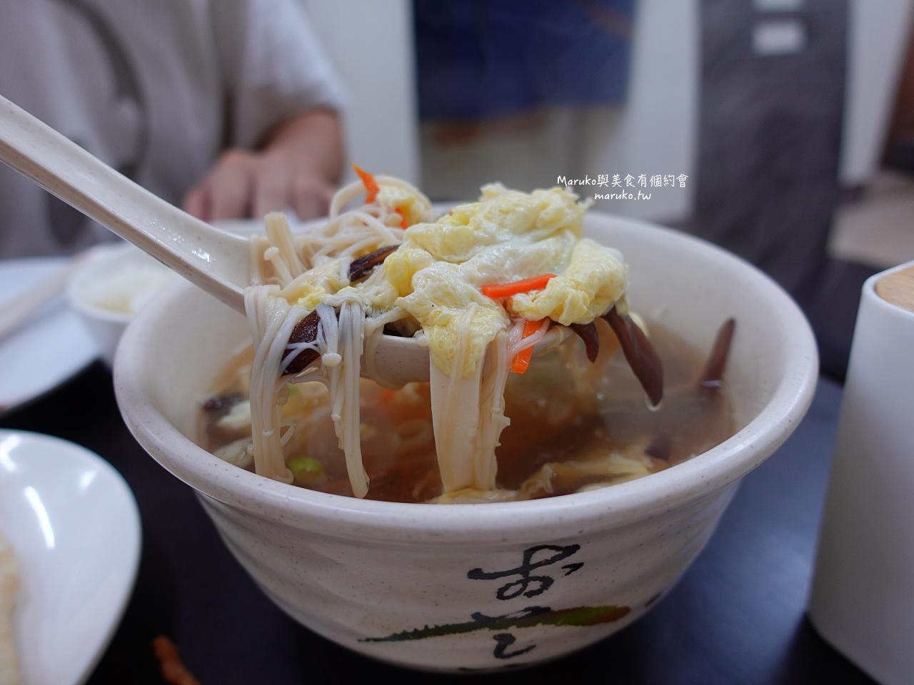 【台北美食】葉嘉美食小館 古亭隱藏版美食乾烙東北斤餅套餐更划算 @Maruko與美食有個約會