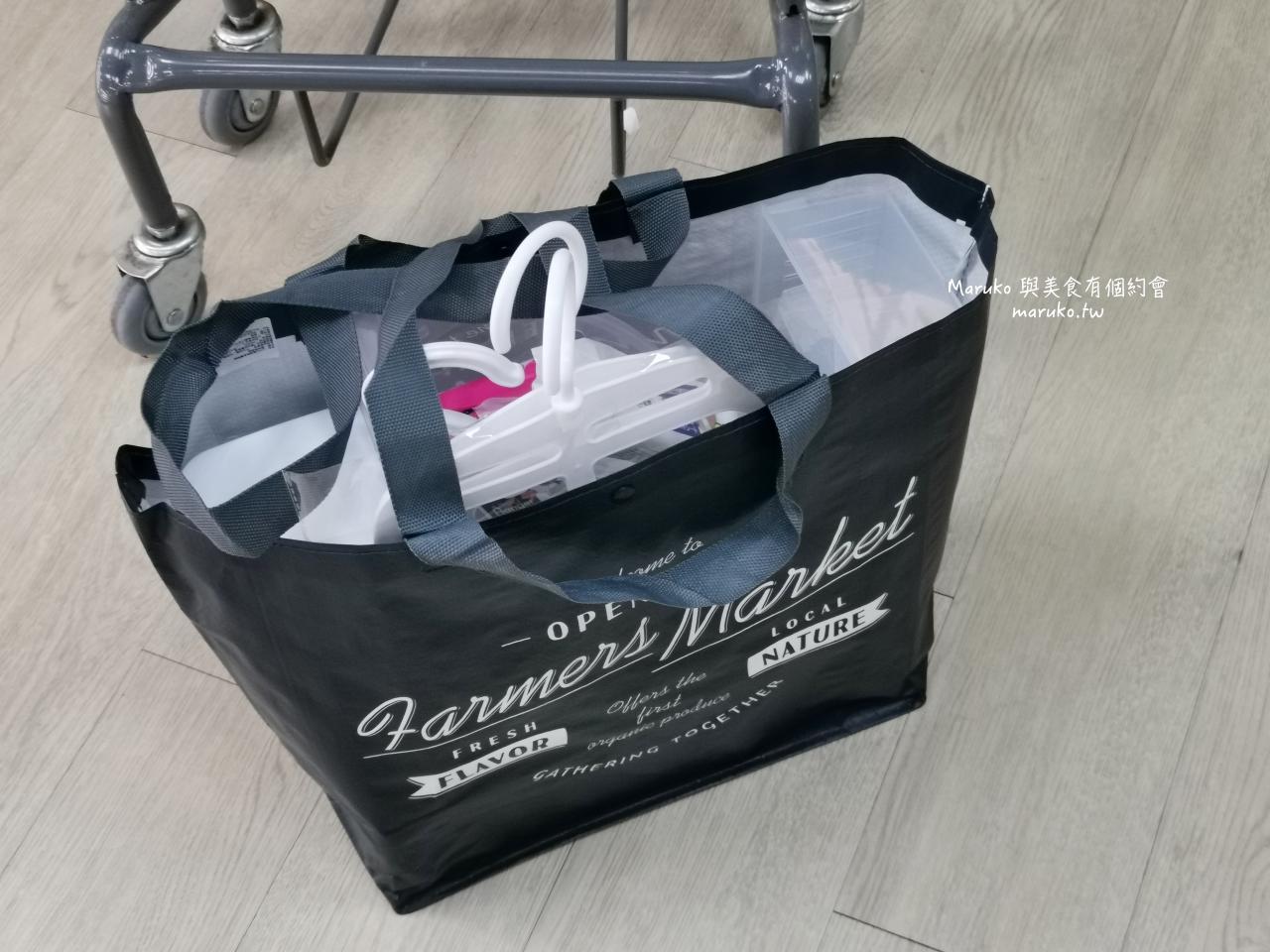 【台北】i color shop/日本直送生活雜貨與日本seria合作均一價49元/門市網路商城同步開賣 @Maruko與美食有個約會