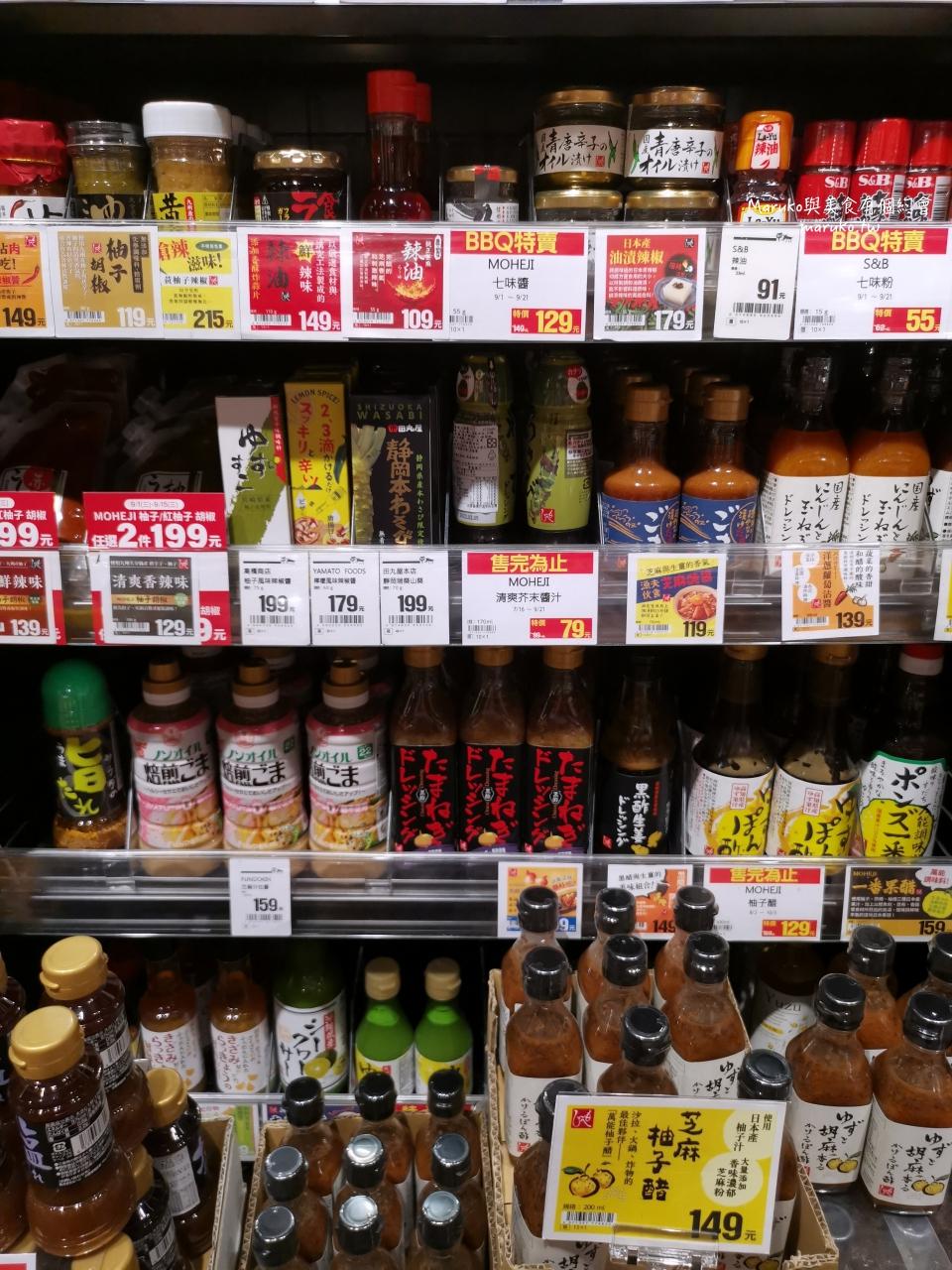 【台北】咖樂迪咖啡農場 來自日本首家連鎖超市 產地咖啡世界各地進口食材這裡買 @Maruko與美食有個約會