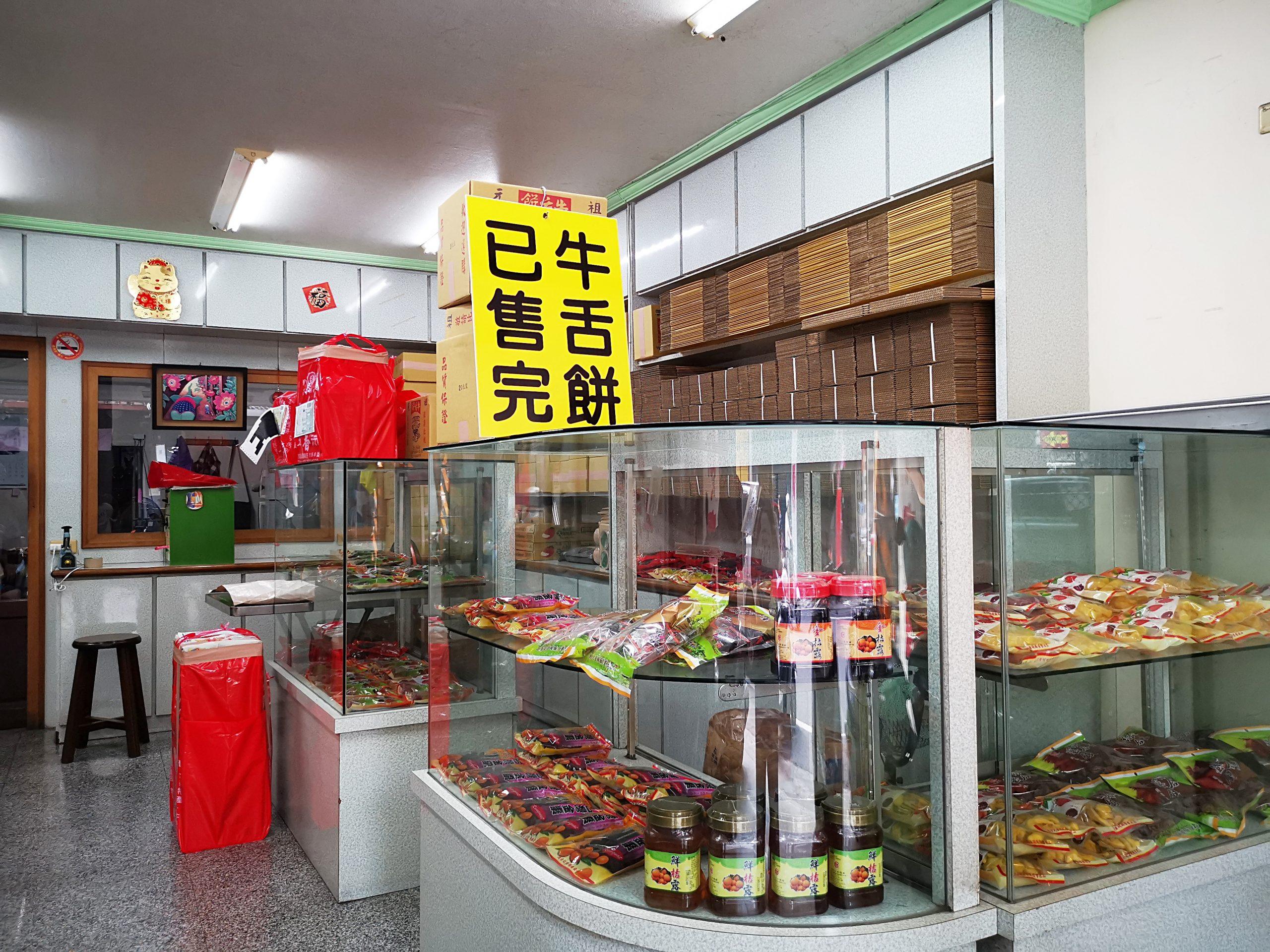 【沖繩美食】乃が美はなれ(那霸新都心)|來自大阪人氣美食高級生食吐司 @Maruko與美食有個約會