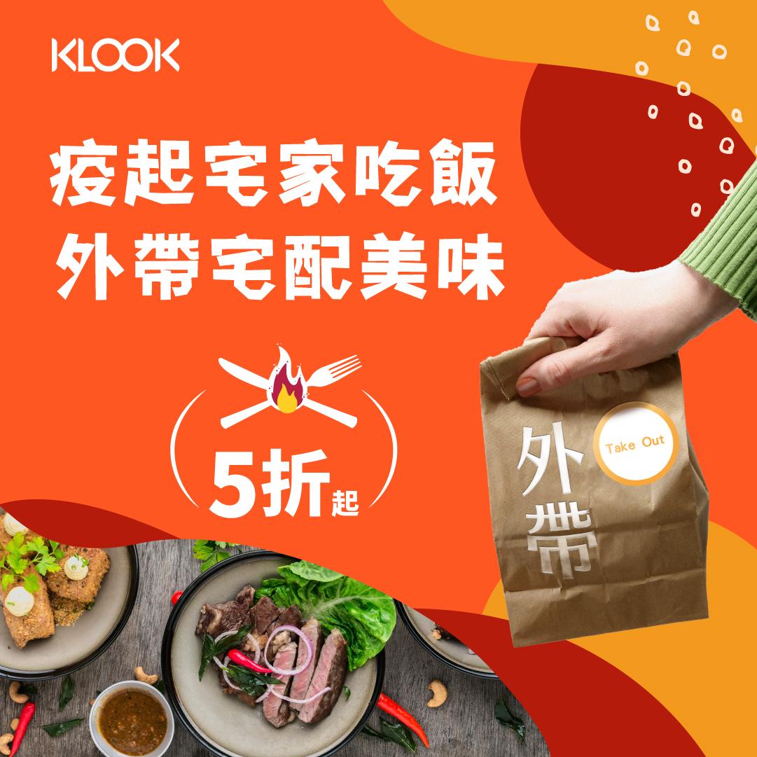 【食譜】冰花煎餃 簡單容易上手的酥脆餃子,完美比例的麵粉水,含影片分享 @Maruko與美食有個約會