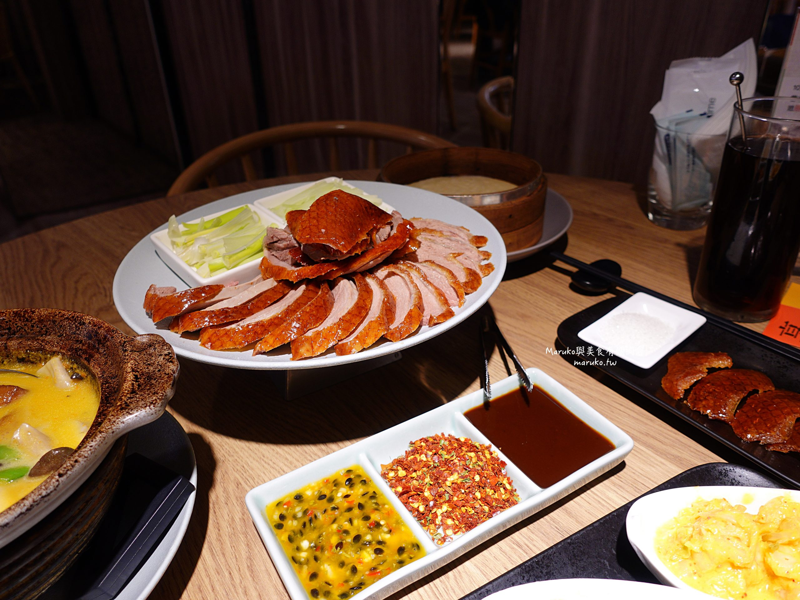 【台北】享鴨|二個人也能吃的烤鴨套餐,忠孝復興站中式餐廳 @Maruko與美食有個約會