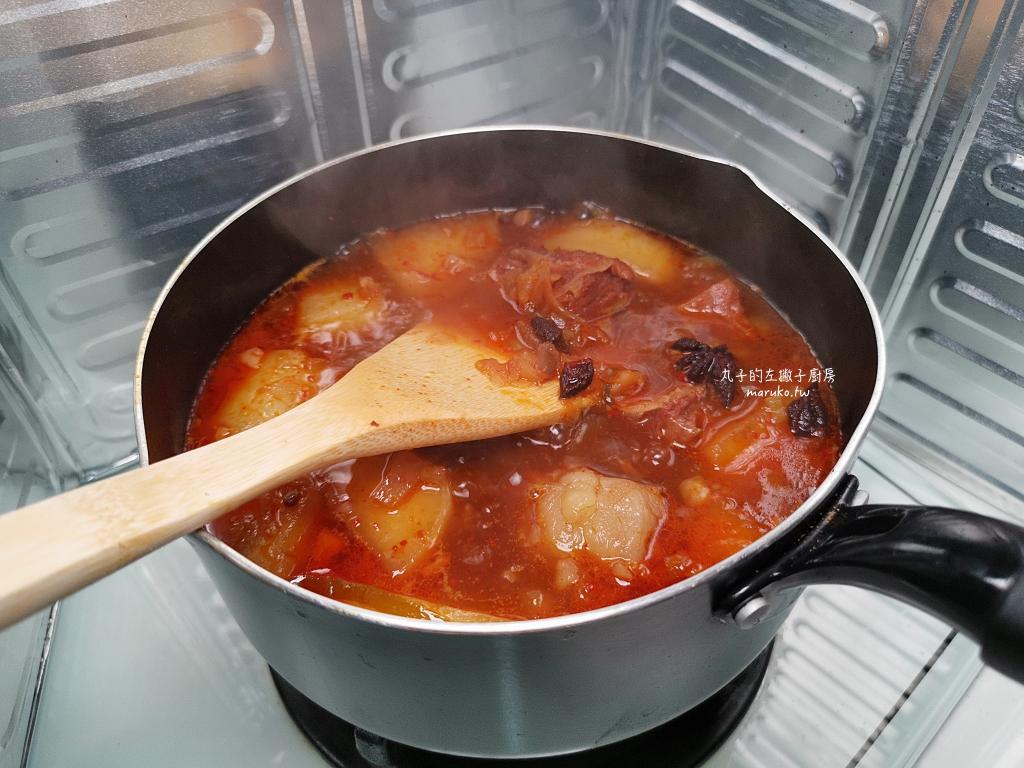 【食譜】史家庄清燉牛肉湯|變身越式牛肉米線加了蔬菜更豐富,宅配調理包 @Maruko與美食有個約會