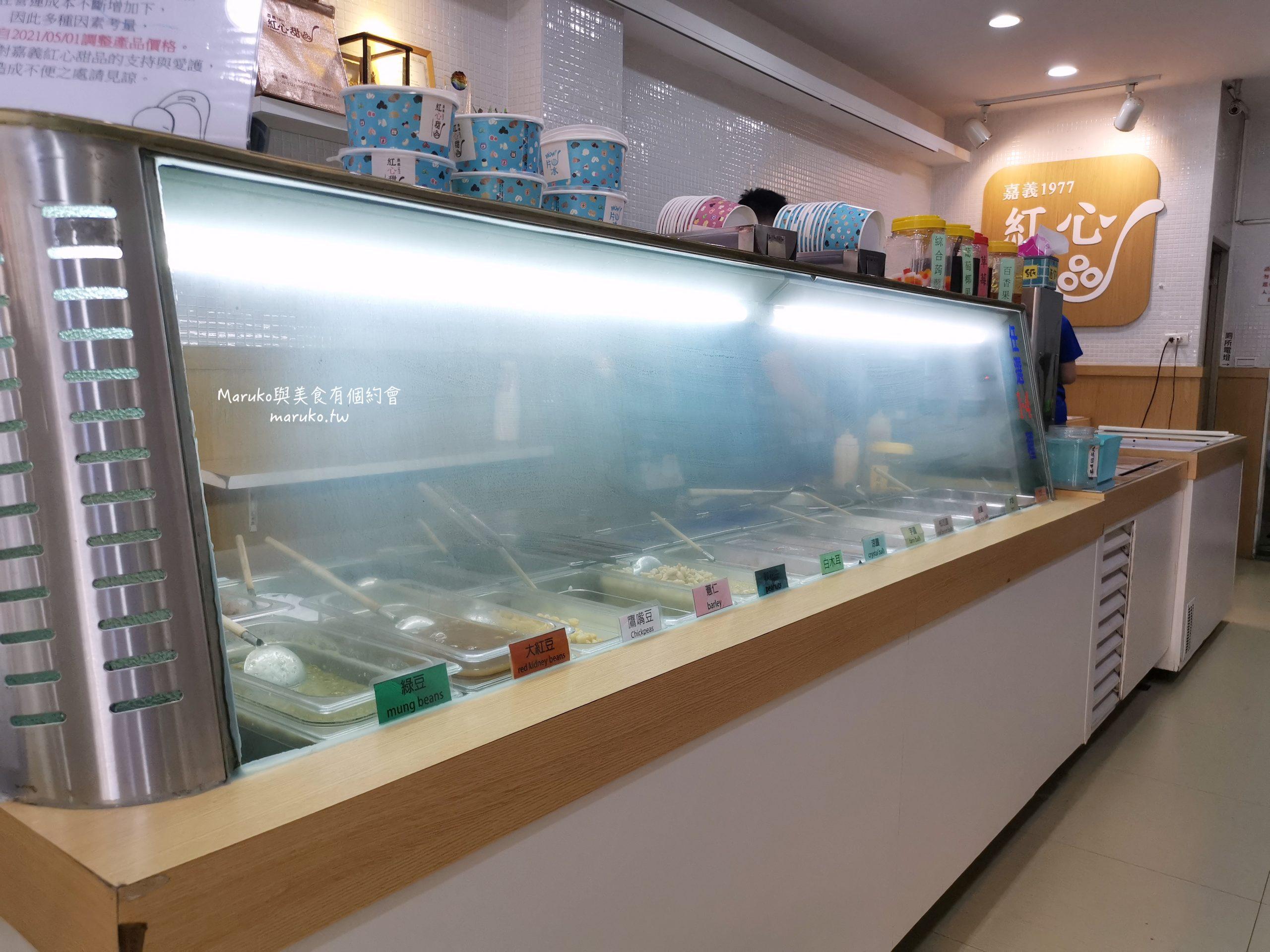 【台北】嘉義紅心甜品/黑糖雪片冰才正點/捷運永春站冰品推薦 @Maruko與美食有個約會