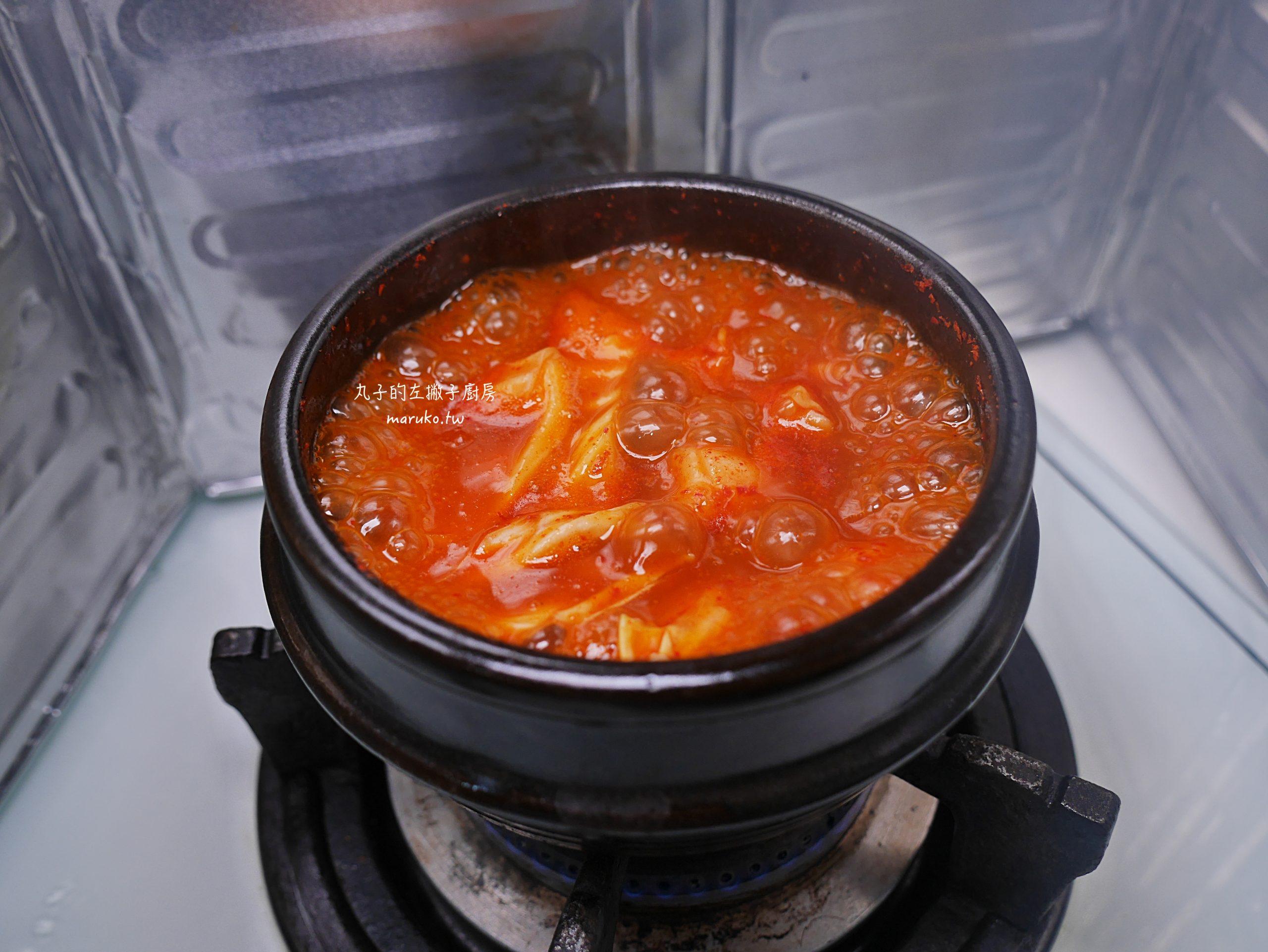 【食譜】韓式辣炒年糕|超簡單!白鍾元老師的辣炒年糕做法 @Maruko與美食有個約會