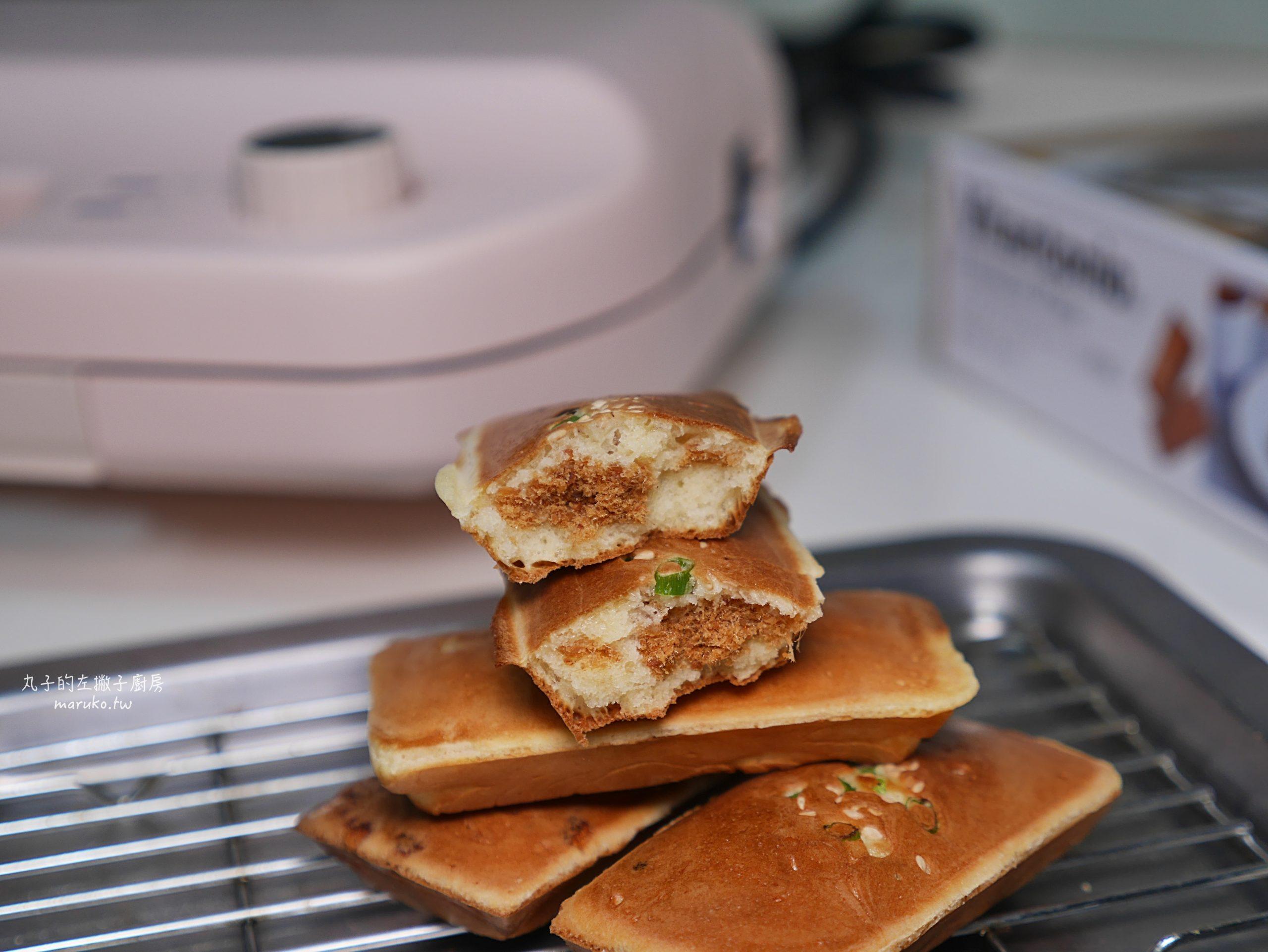 【食譜】10個 Vitantonio 鬆餅機烤盤運用食譜分享 @Maruko與美食有個約會