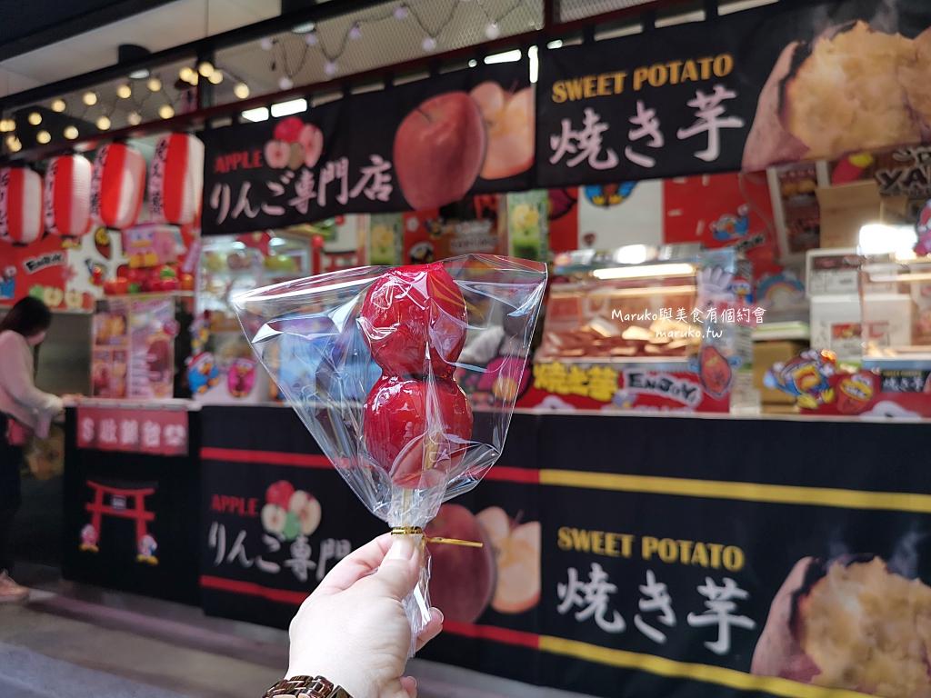 【台北】台韓民國食堂|韓式布帳馬車料理,小菜吃到飽219元起,國父紀念館站韓式餐廳 @Maruko與美食有個約會