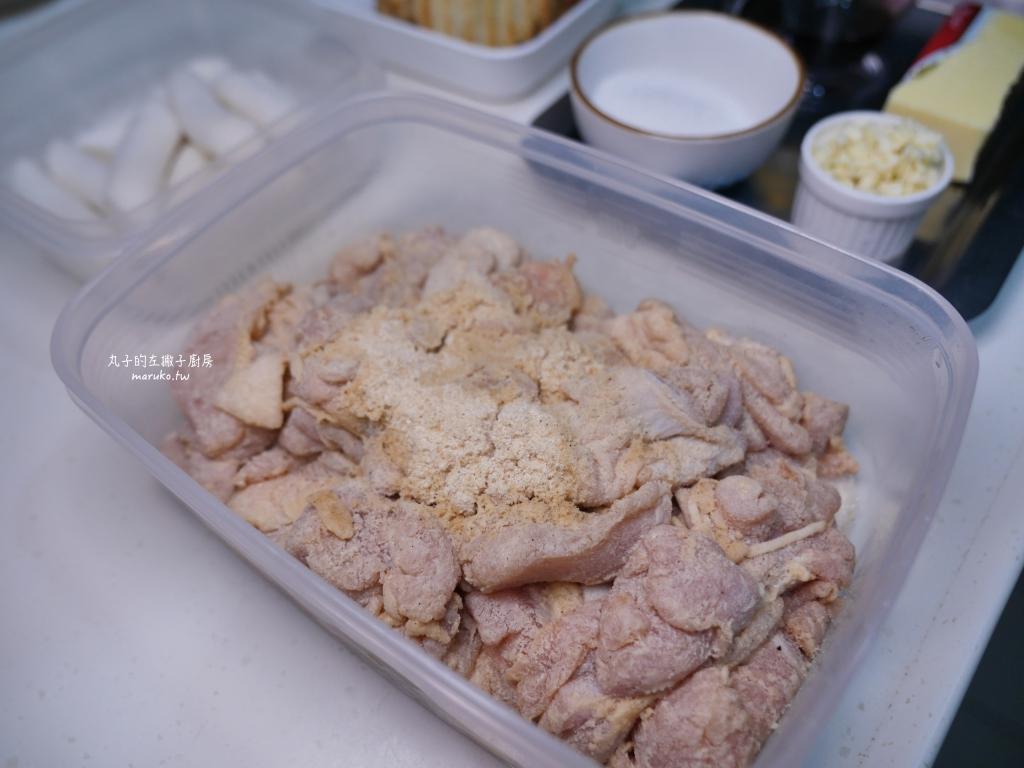 【食譜】奶油蜂蜜炸雞 甜甜蜂蜜炸雞 不辣的韓式炸雞做法 氣炸鍋食譜 @Maruko與美食有個約會