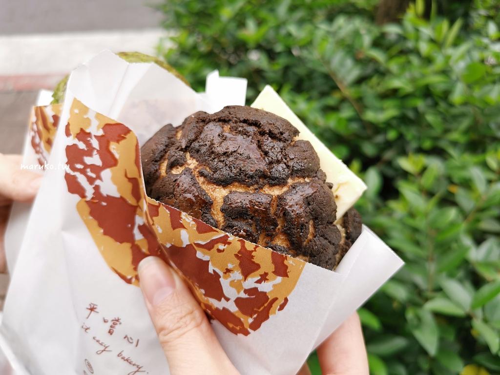【台北】平嚐心|可愛的脆皮菠蘿麵包,東區藝人開的店,捷運國父紀念館站 @Maruko與美食有個約會