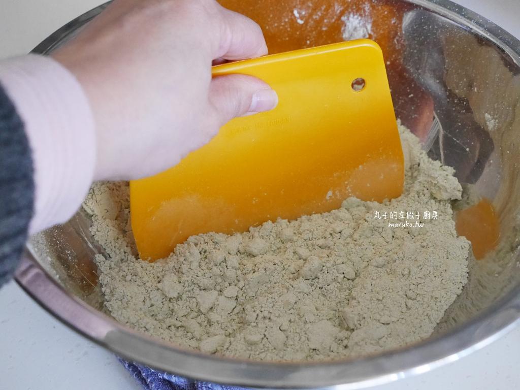 【食譜】抹茶脆皮司康|外皮酥脆的司康的做法分享 @Maruko與美食有個約會