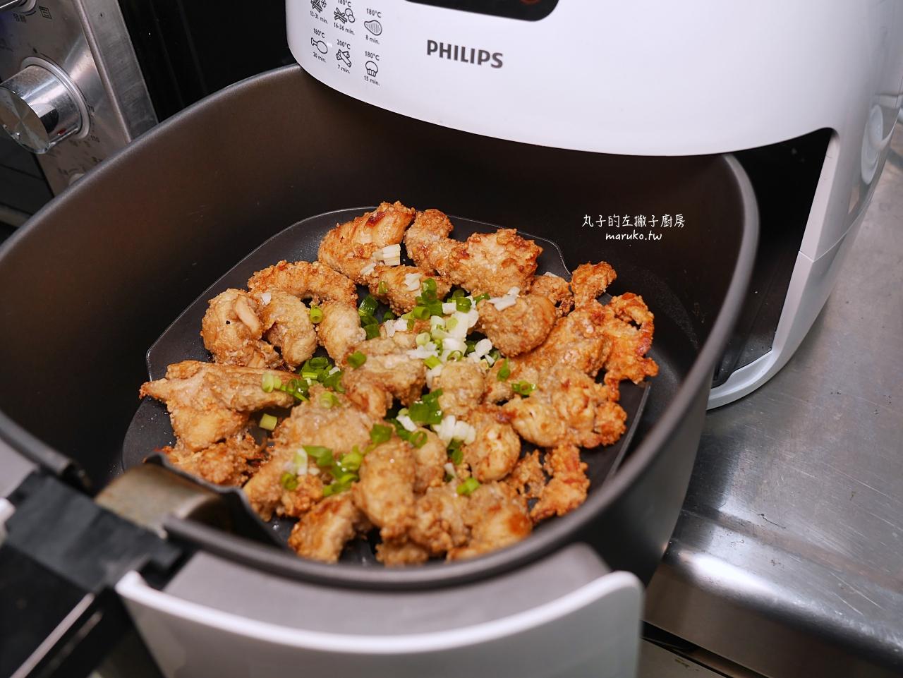 【食譜】香香雞 自製濕粉油炸香香雞的美味祕訣 (含氣炸版) @Maruko與美食有個約會