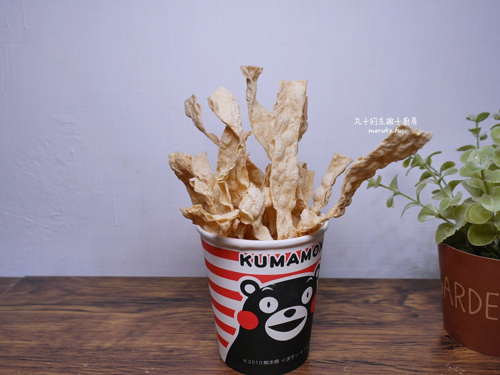 【台北美食】YABI KITCHEN|瓦城旗下最美的南洋餐廳最愛越式咖啡排骨 @Maruko與美食有個約會