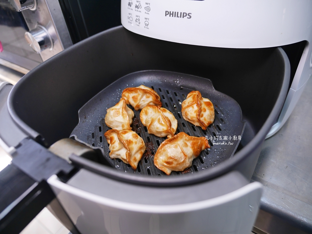 【氣炸鍋食譜】炸水餃|不需要油炸的餃子金元寶,年菜食譜 @Maruko與美食有個約會
