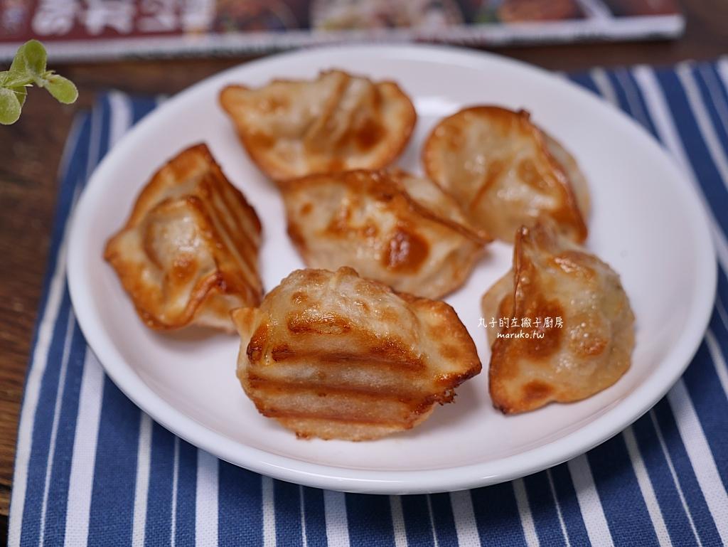 【氣炸鍋食譜】炸水餃|不需要油炸的餃子金元寶,年菜食譜