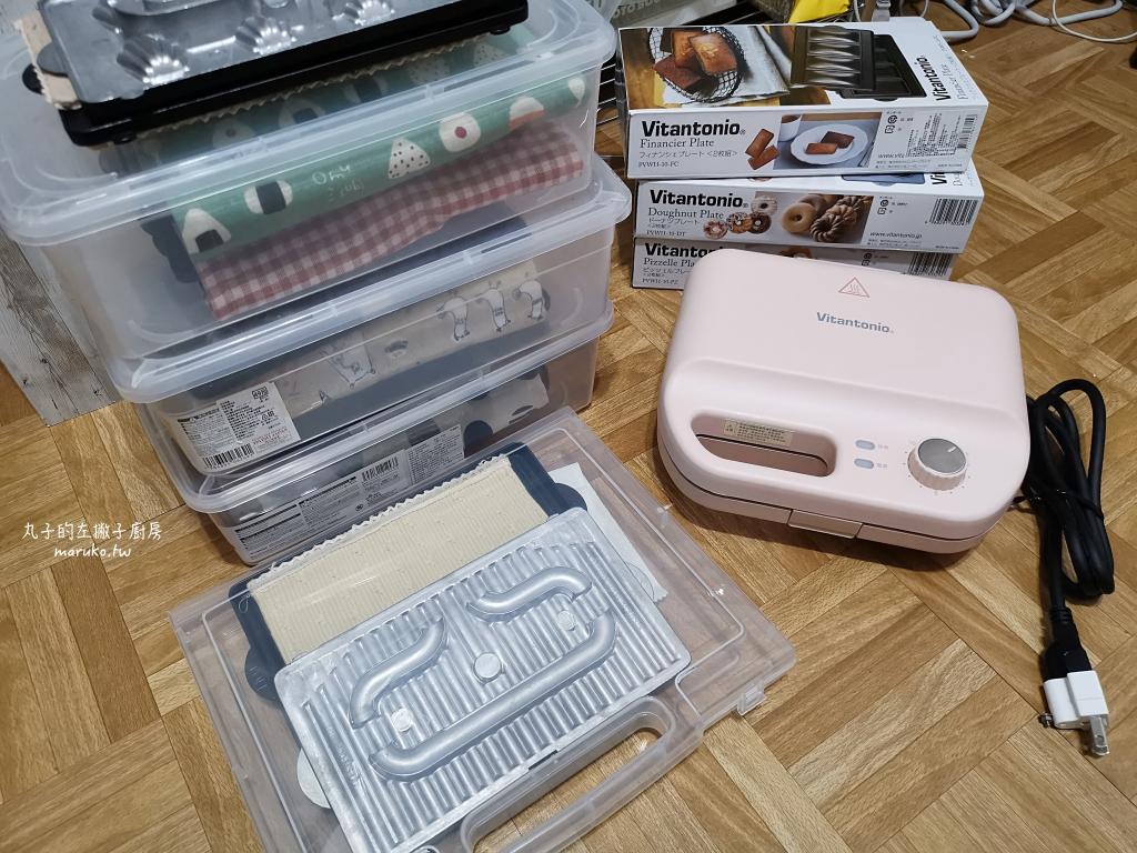 【廚房收納】小V鬆餅機烤盤收納術分享,vitantonio 鬆餅機