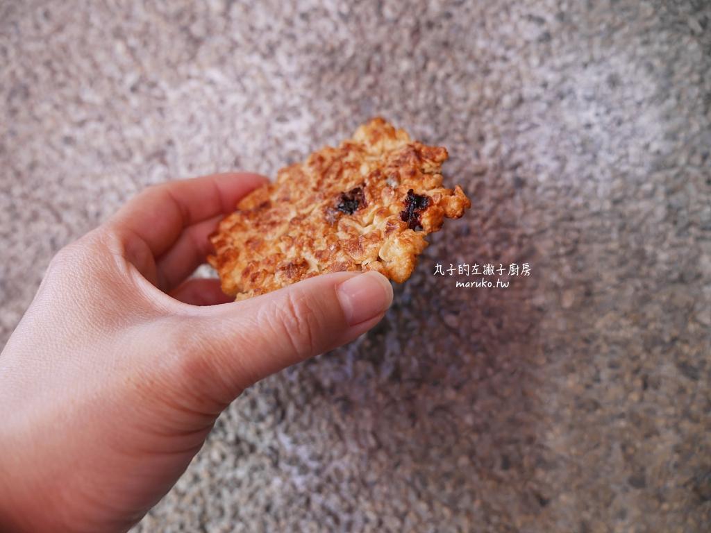 【小V鬆餅機食譜】燕麥餅乾|日清水果穀物麥片創意點心食譜分享,法式蕾絲薄餅烤盤 @Maruko與美食有個約會