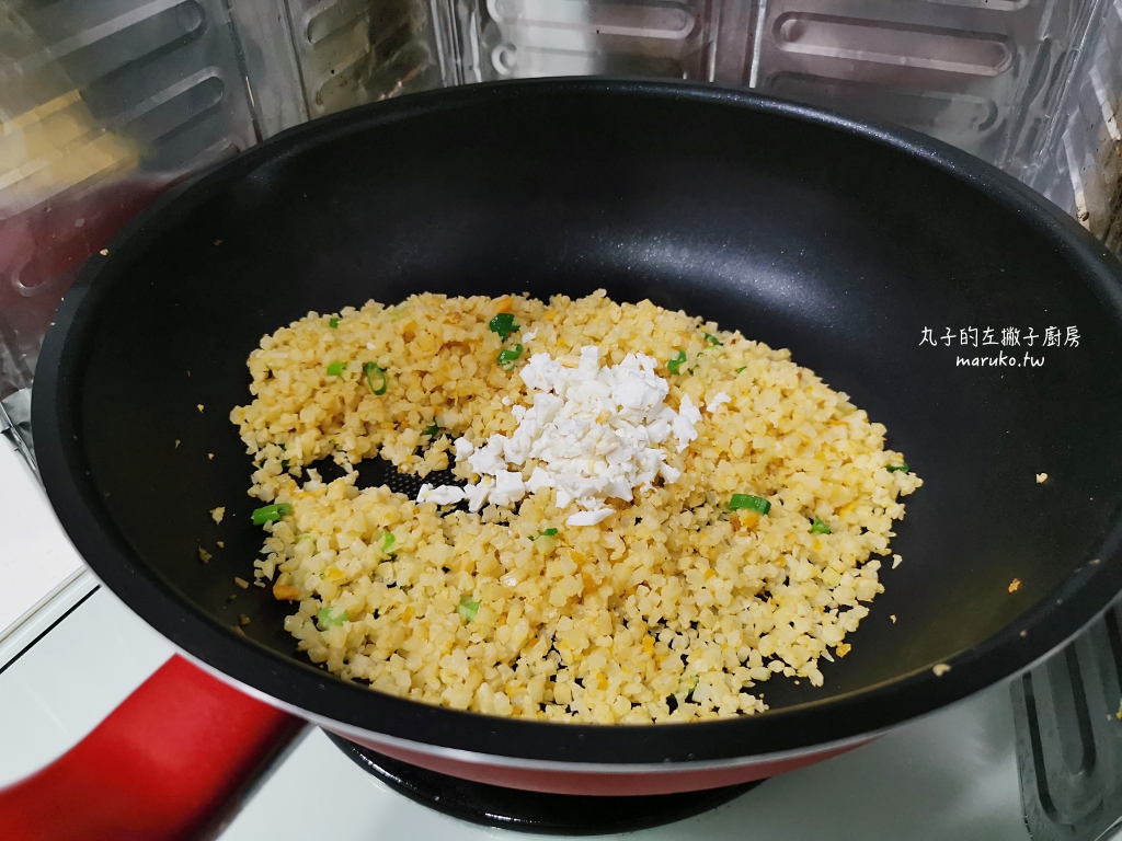 【超商美食】萊爾富引進韓國超商自助泡麵機|想吃韓國泡麵也能在超商自己煮(完整影片) @Maruko與美食有個約會