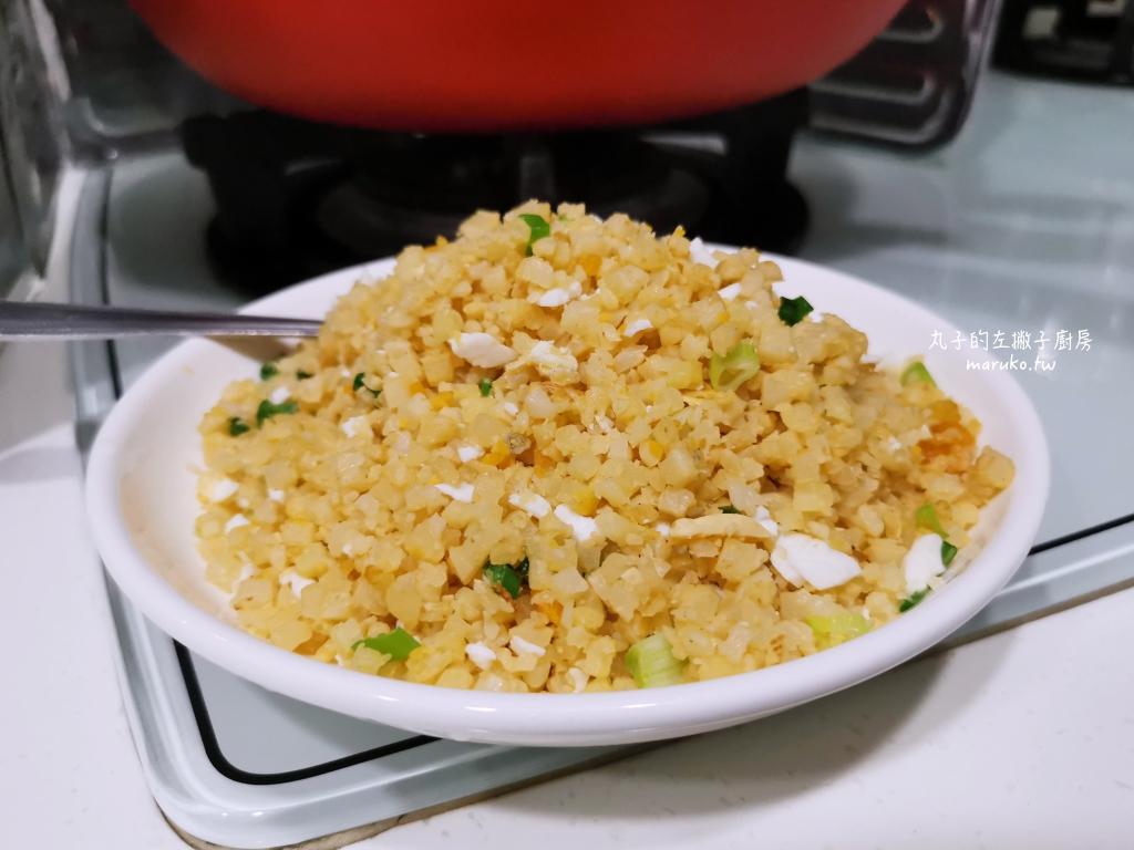 【食譜】金沙花椰菜米咸香夠味配飯最剛好 @Maruko與美食有個約會
