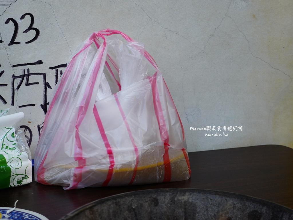 【台北】鴨味仔炭火薑母鴨|薑母鴨配鹽酥雞冬天吃好讚,龍山寺站美食 @Maruko與美食有個約會