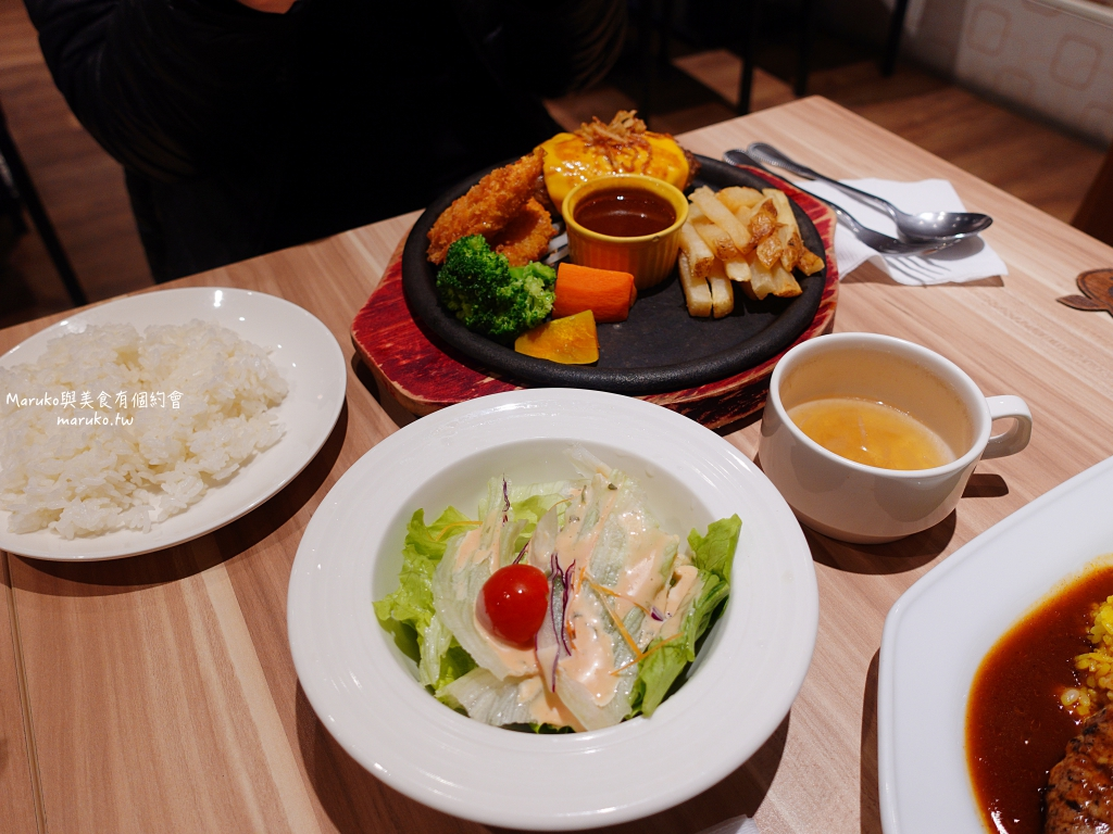 【台北】鶴田屋日本洋食廚房|長崎風日式手作漢堡排,南京復興站日式餐廳推薦 @Maruko與美食有個約會