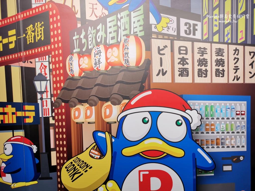 【東京景點】都電荒川線一日券|400日圓搭電車東京的懷舊旅行 @Maruko與美食有個約會