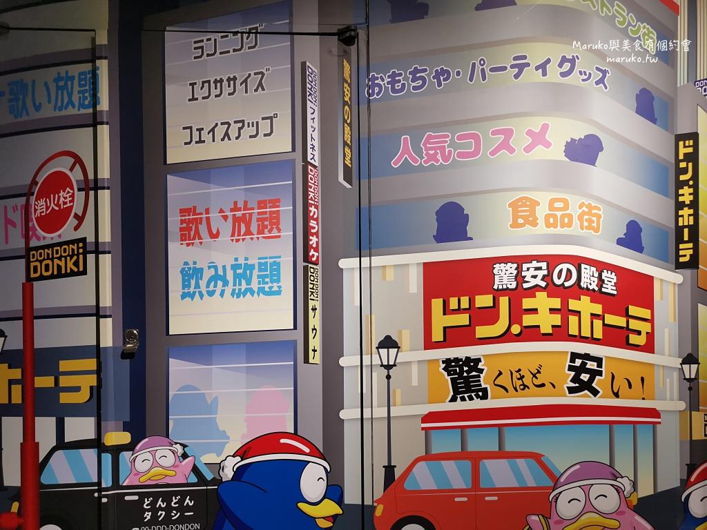 【台北】DON DON DONKI 西門店,唐吉訶德台灣首家日本生鮮熟食超市,捷運西門站逛街 @Maruko與美食有個約會
