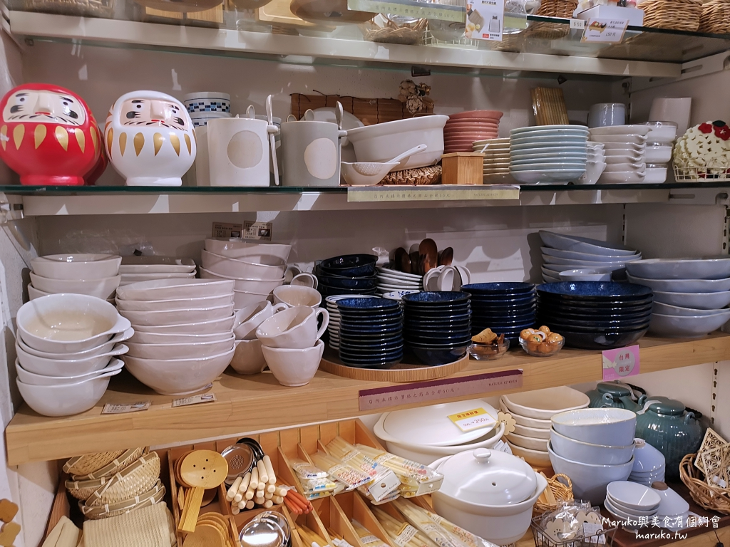 【台北】Natural kitchen|來自日本最迷你的廚房用品居家雜貨50元起 @Maruko與美食有個約會