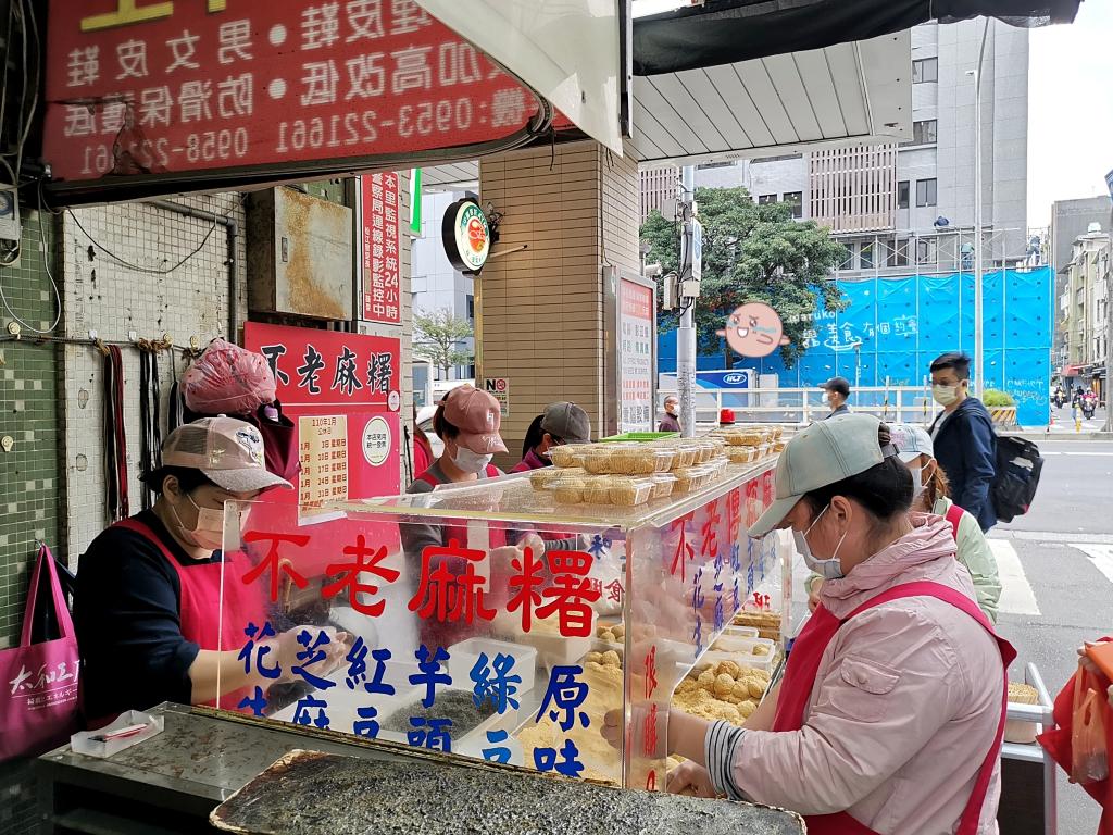 【台北】不老麻糬|行天宮站旁最有人氣的排隊美食傳統客家麻糬 @Maruko與美食有個約會