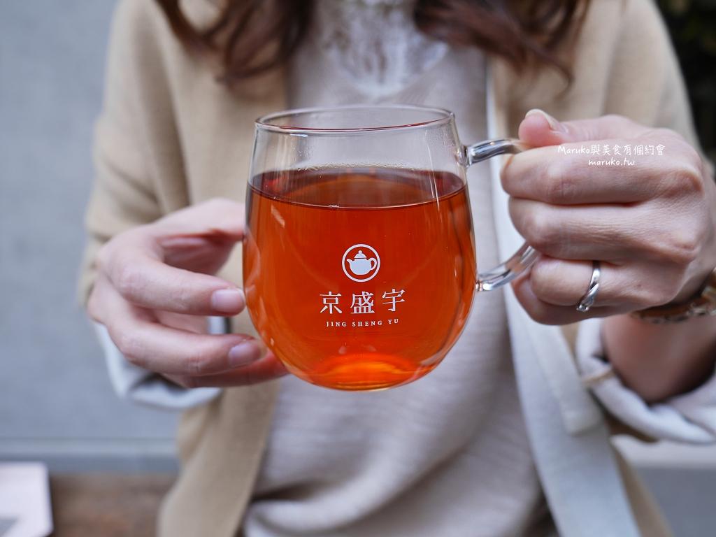 【台北】京盛宇永康概念店|遇見一杯茶的美好時光(免費體驗)推薦 @Maruko與美食有個約會