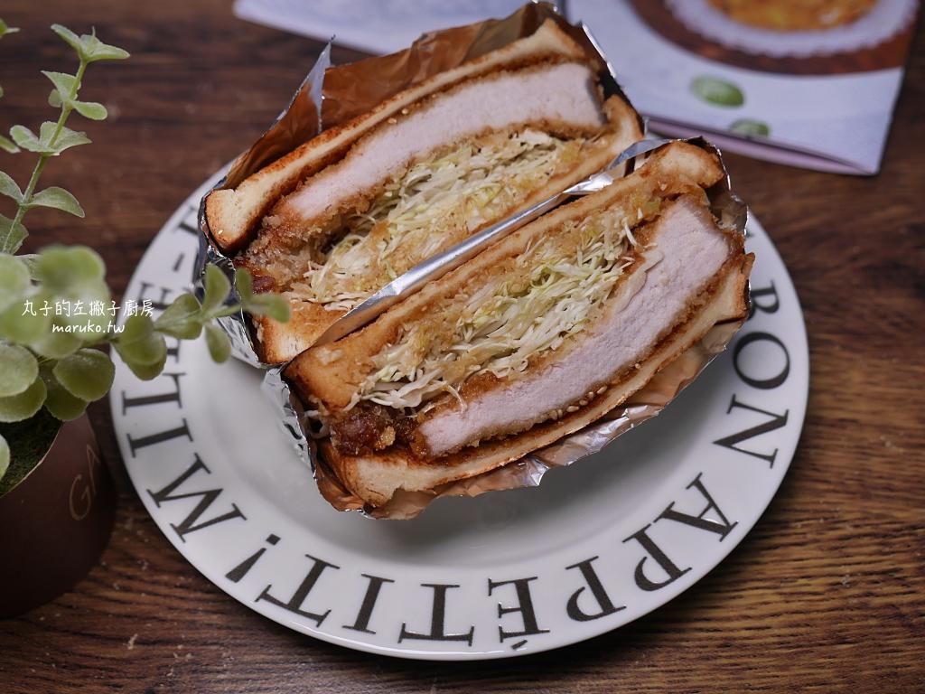 【食譜】五個美味三明治做法/在家吃早餐/早午餐店的熱門三明治做法 @Maruko與美食有個約會