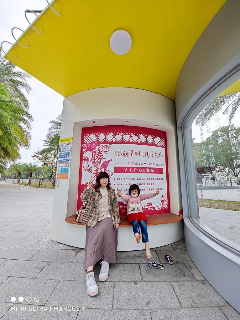 屏東縣立圖書館總館 南國最美的圖書館,全台首家還書得來速,屏東市中心景點 @Maruko與美食有個約會