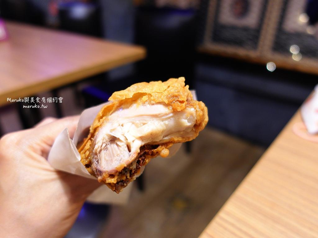 【高雄】德州小騎士炸雞 現炸黃金炸雞是六七年級生的回憶 @Maruko與美食有個約會