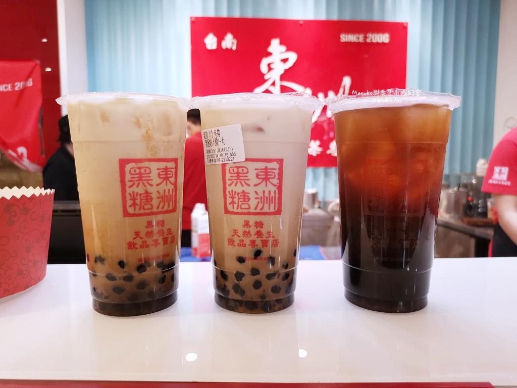 【高雄】東洲黑糖鮮奶舖-高雄五福店|手工黑糖甜甜的才有幸福感,漢神商圈週邊美食