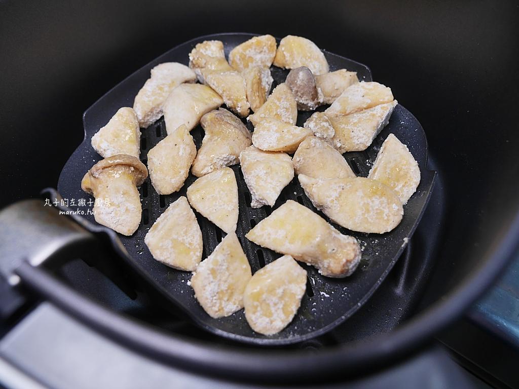 【食譜】鹽酥杏鮑菇|不用油炸的鹽酥杏鮑菇做法,飛利浦氣炸鍋食譜 @Maruko與美食有個約會