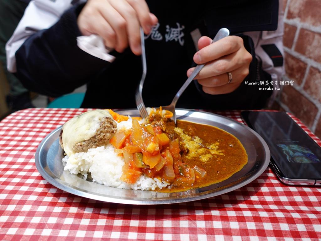 【台北】犇哥咖哩|日本人開的麻辣牛肉咖哩辣度自由選,忠孝新生站週邊美食 @Maruko與美食有個約會
