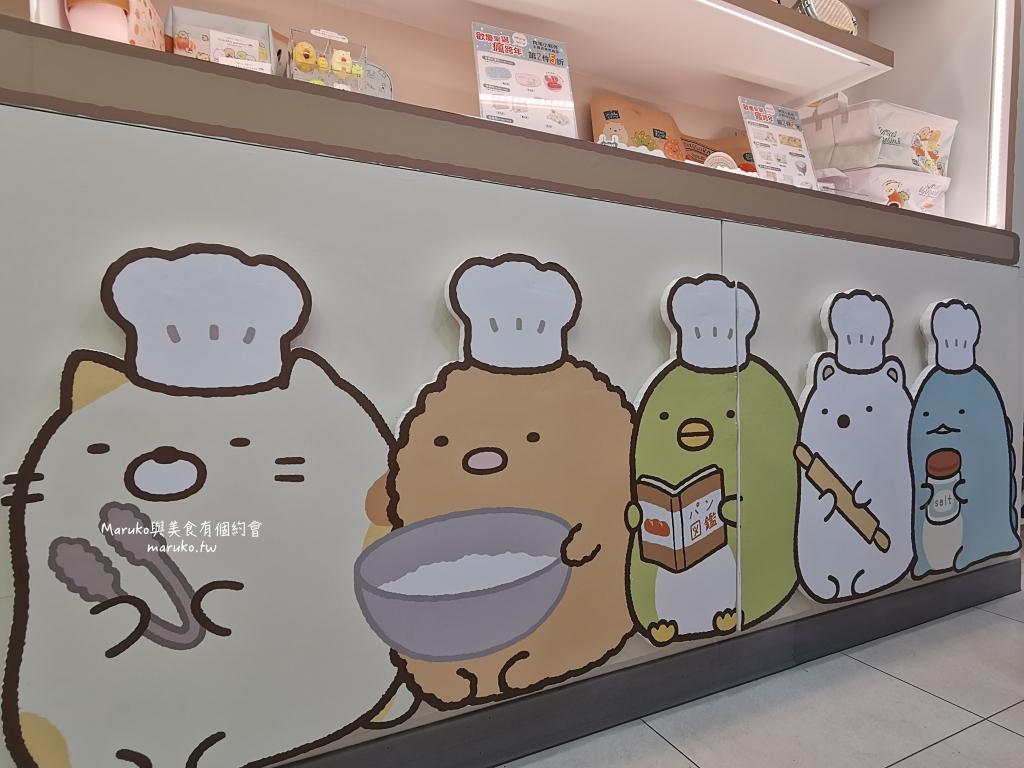 【台北】萌翻了!7-11 角落小夥伴烘焙教室主題門市,週邊商品,主題飲料杯一次收藏 @Maruko與美食有個約會