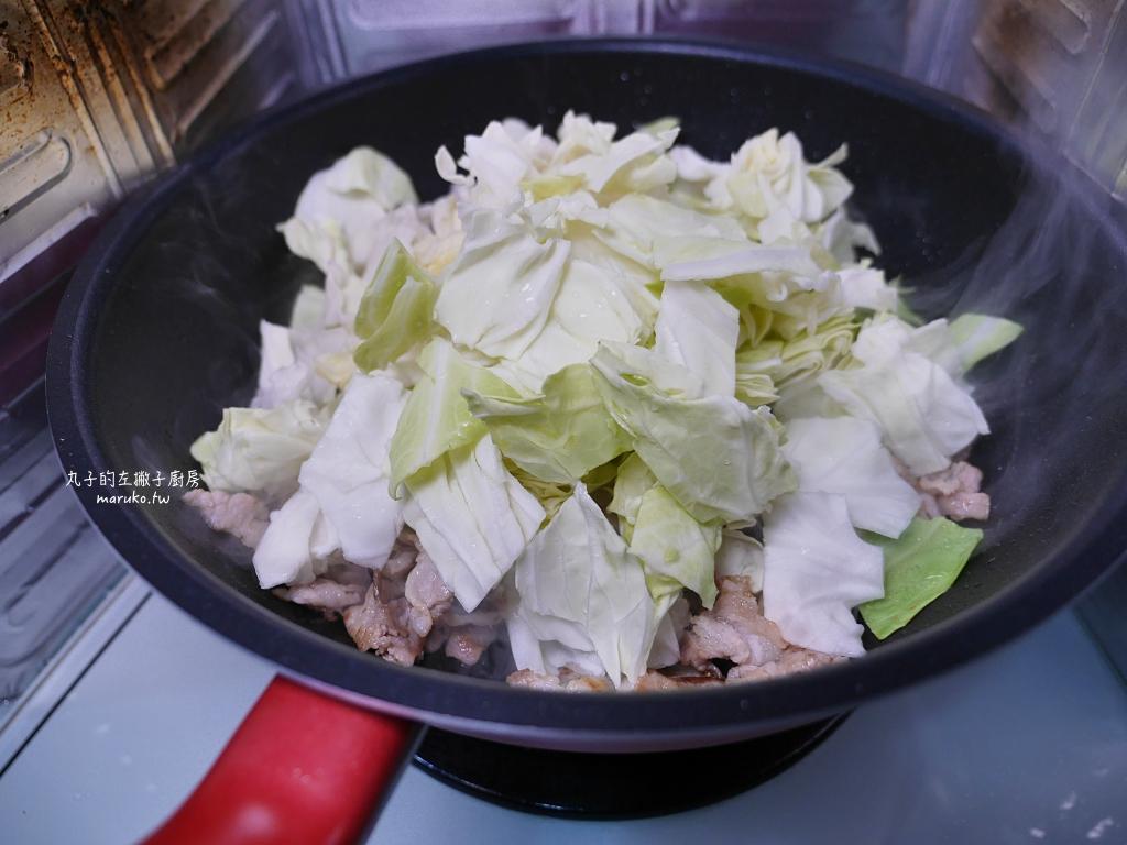 【食譜】日式豚平燒|一道料理三樣菜的簡單食譜 @Maruko與美食有個約會