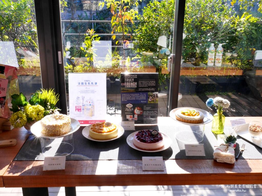 開元食品初夏好季節午茶烘焙分享會 @Maruko與美食有個約會