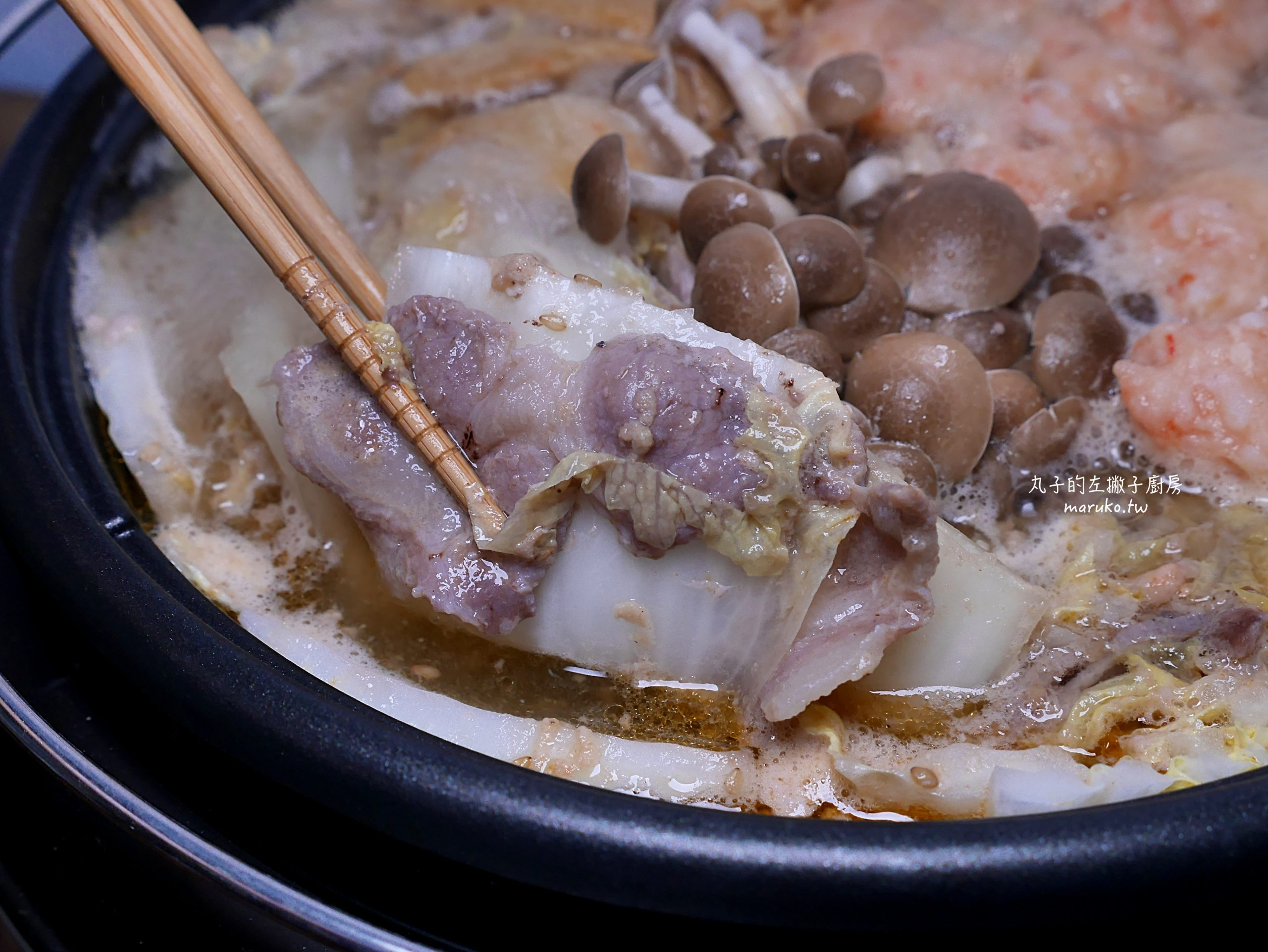 【食譜】千層白菜豬肉鍋|自製蝦頭味噌高湯做法 @Maruko與美食有個約會