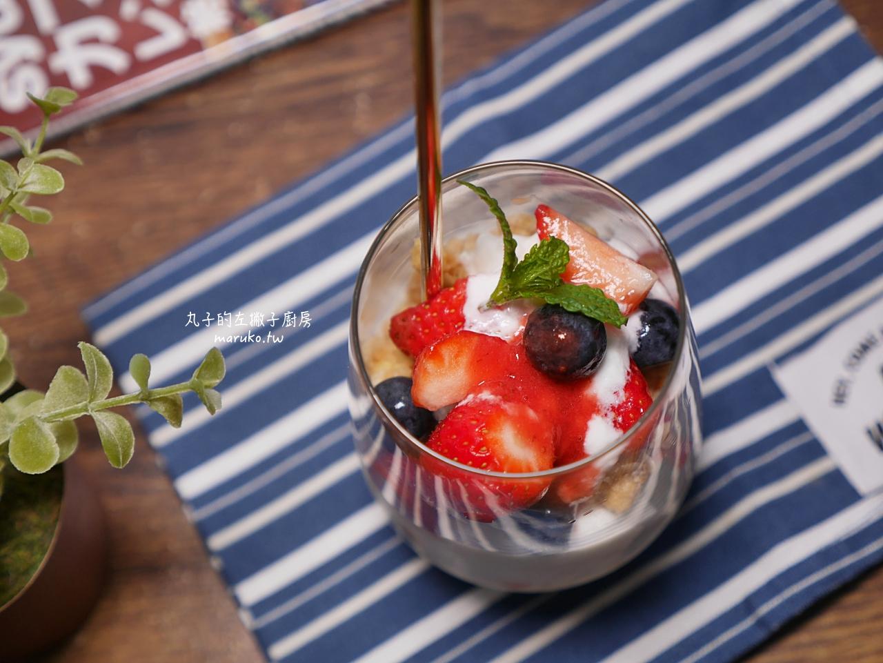 【食譜】新鮮水果優格杯/夏日的涼爽優格做法/日清果物穀物麥片吃法推薦 @Maruko與美食有個約會