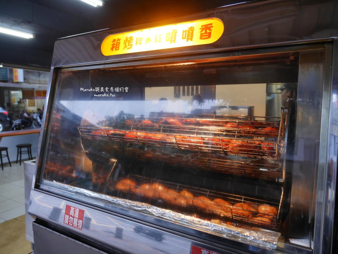 【台北】太二食堂|搭摩天輪的限量烤雞腿便當,南機場夜市美食 @Maruko與美食有個約會
