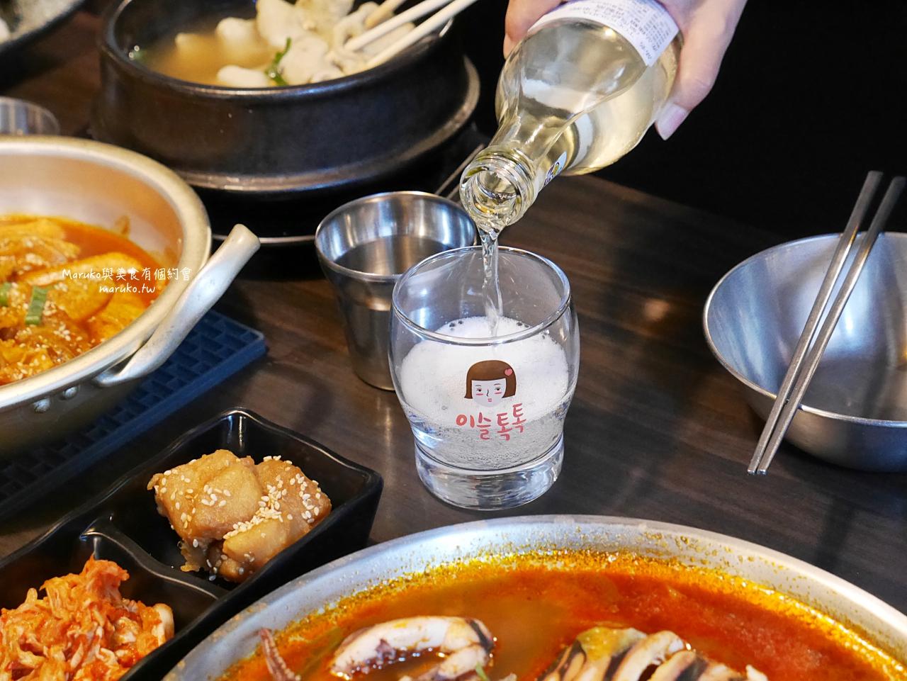 【台北】小班韓式料理/韓國人開的道地韓式烤肉餐廳/國父紀念館站韓式餐廳 @Maruko與美食有個約會